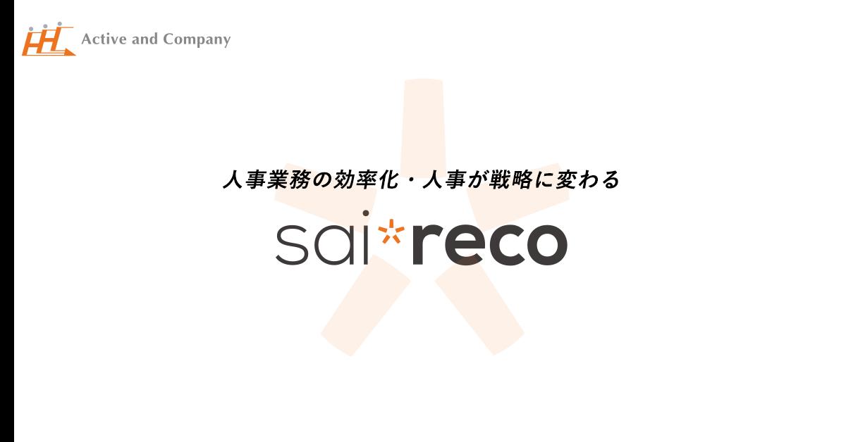 Saireco ogp