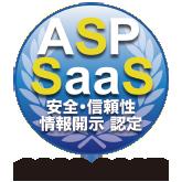 ASP SaaS